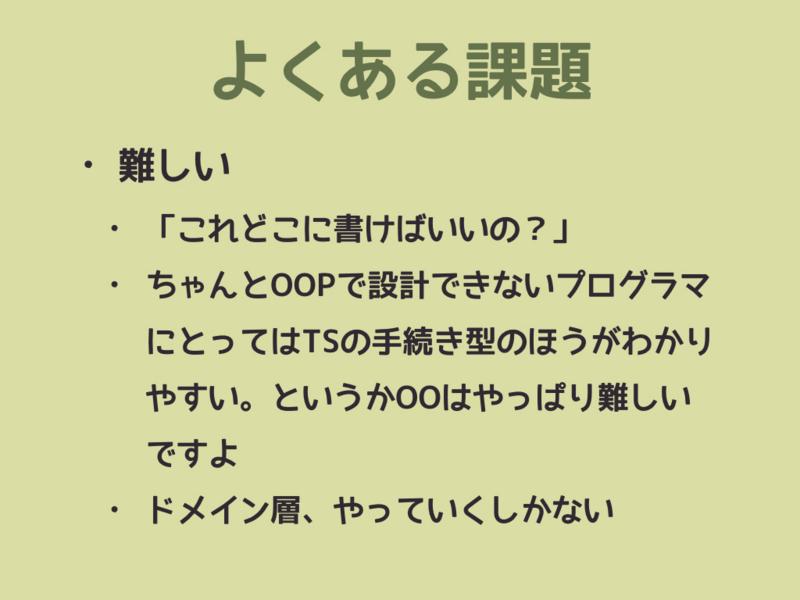 f:id:nkgt_chkonk:20160706013745j:plain