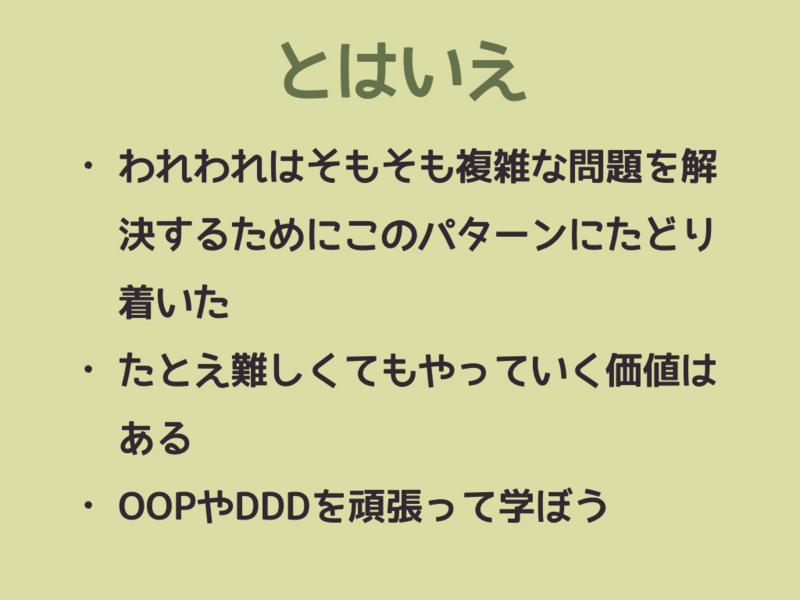 f:id:nkgt_chkonk:20160706013747j:plain