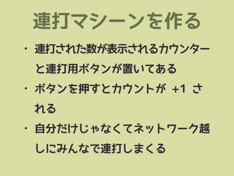 f:id:nkgt_chkonk:20160706013753j:plain