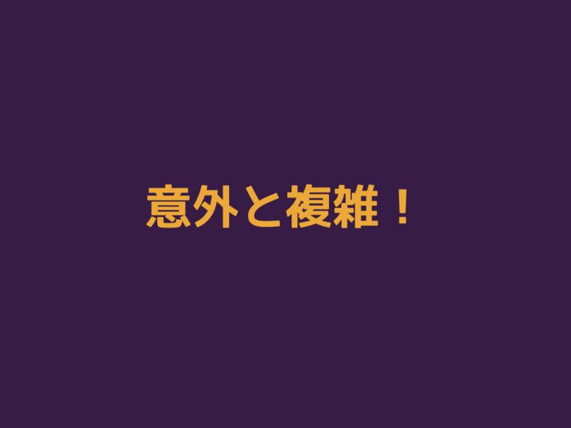 f:id:nkgt_chkonk:20160706013755j:plain