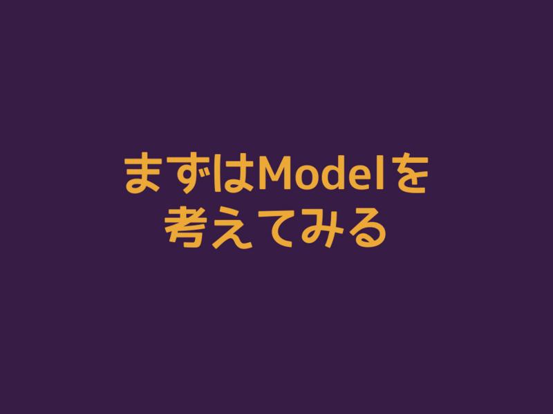 f:id:nkgt_chkonk:20160706013756j:plain
