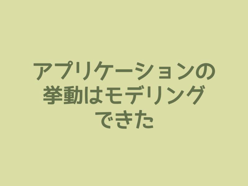 f:id:nkgt_chkonk:20160706013801j:plain