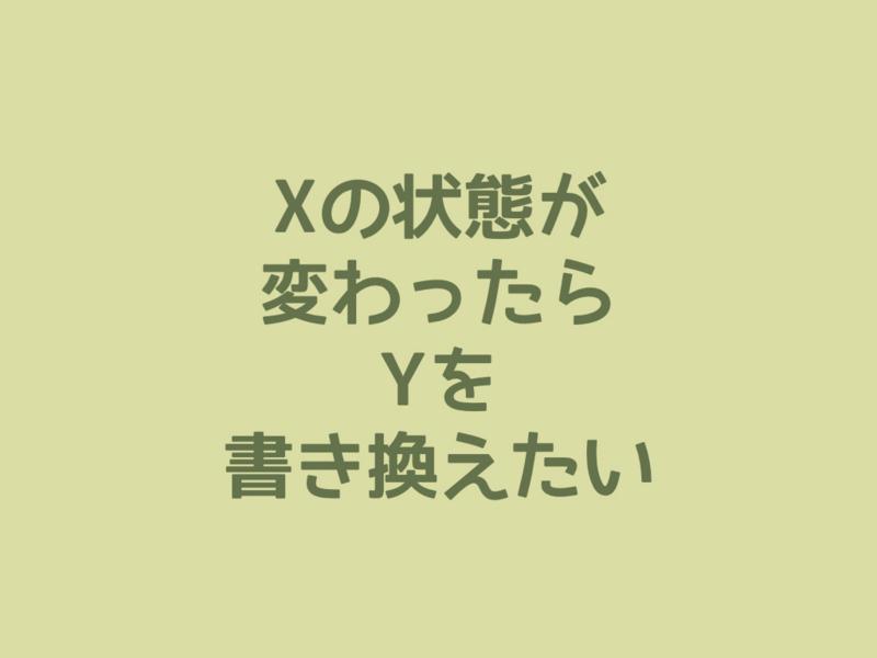 f:id:nkgt_chkonk:20160706013807j:plain