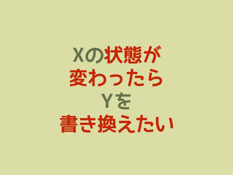 f:id:nkgt_chkonk:20160706013808j:plain