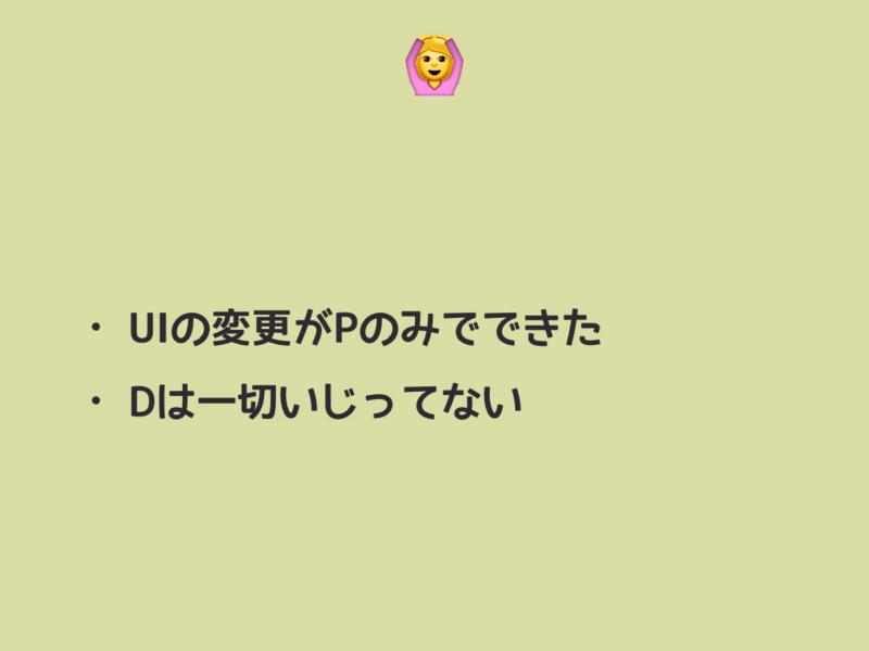 f:id:nkgt_chkonk:20160706013822j:plain