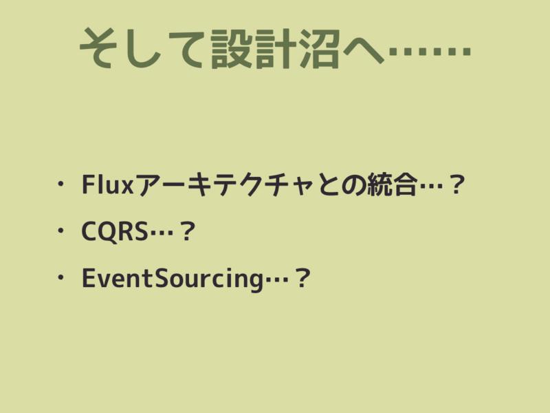 f:id:nkgt_chkonk:20160706013827j:plain