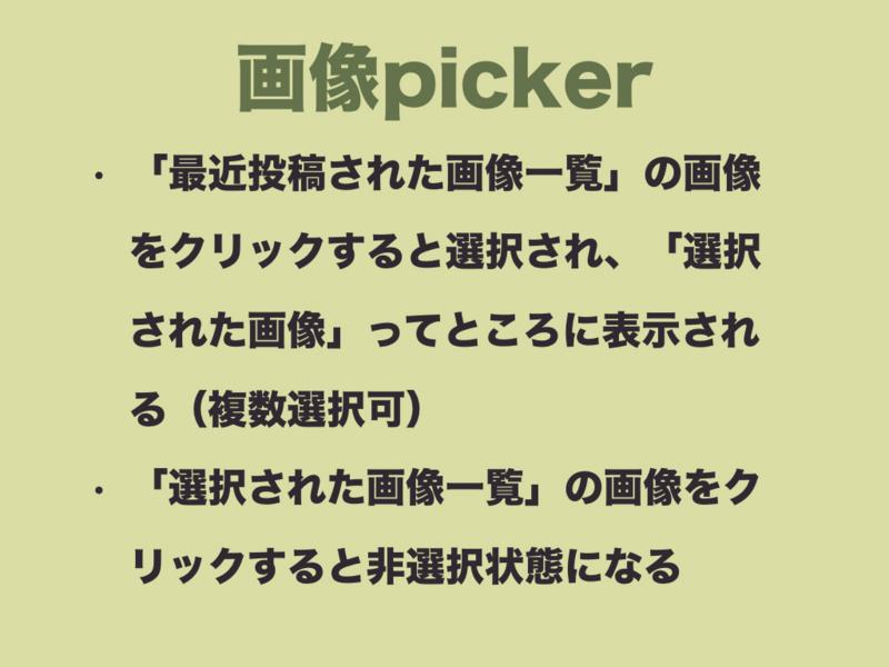 f:id:nkgt_chkonk:20161212135343j:plain