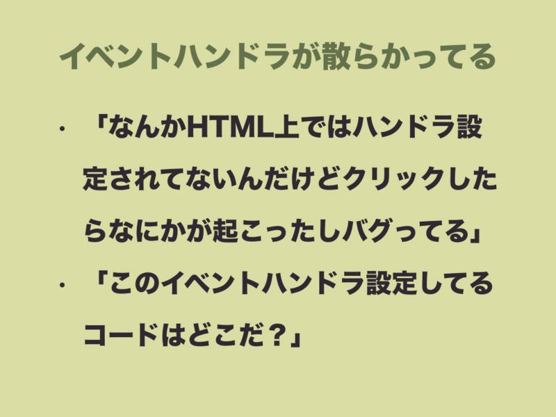 f:id:nkgt_chkonk:20161212135356j:plain