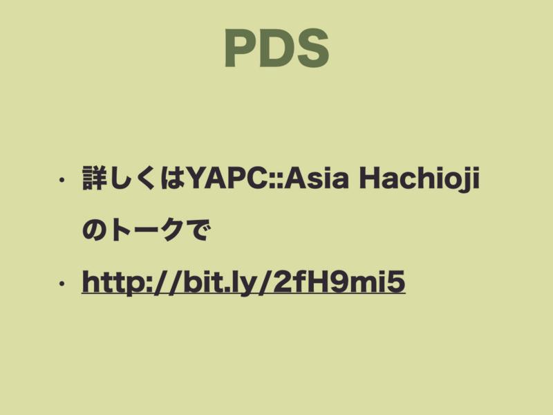 f:id:nkgt_chkonk:20161212135403j:plain