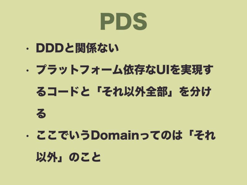 f:id:nkgt_chkonk:20161212135405j:plain