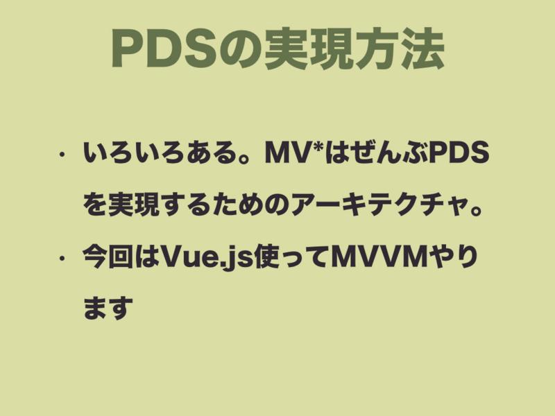 f:id:nkgt_chkonk:20161212135406j:plain