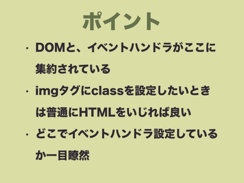 f:id:nkgt_chkonk:20161212135408j:plain