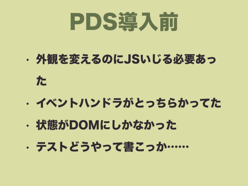 f:id:nkgt_chkonk:20161212135439j:plain