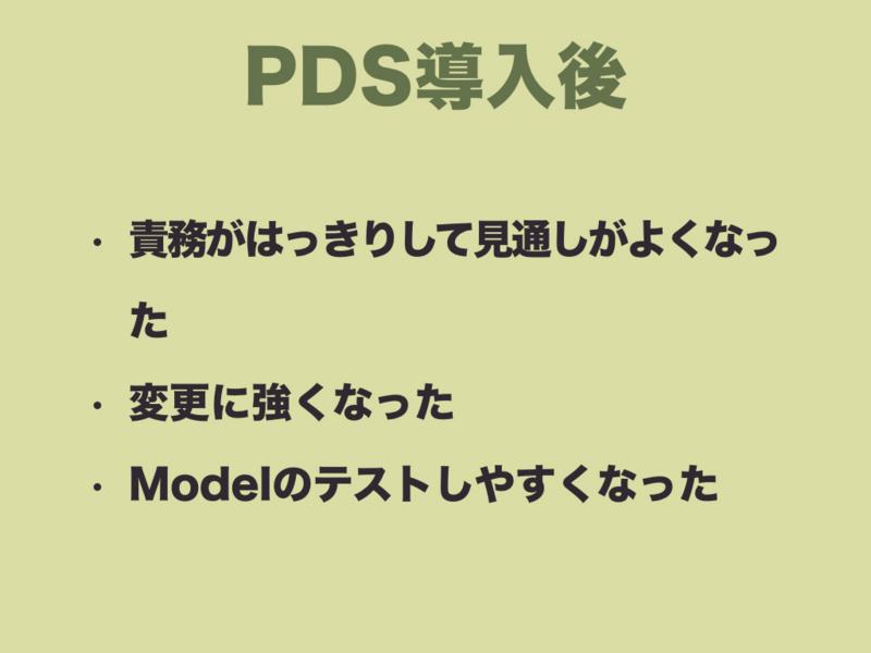 f:id:nkgt_chkonk:20161212135440j:plain