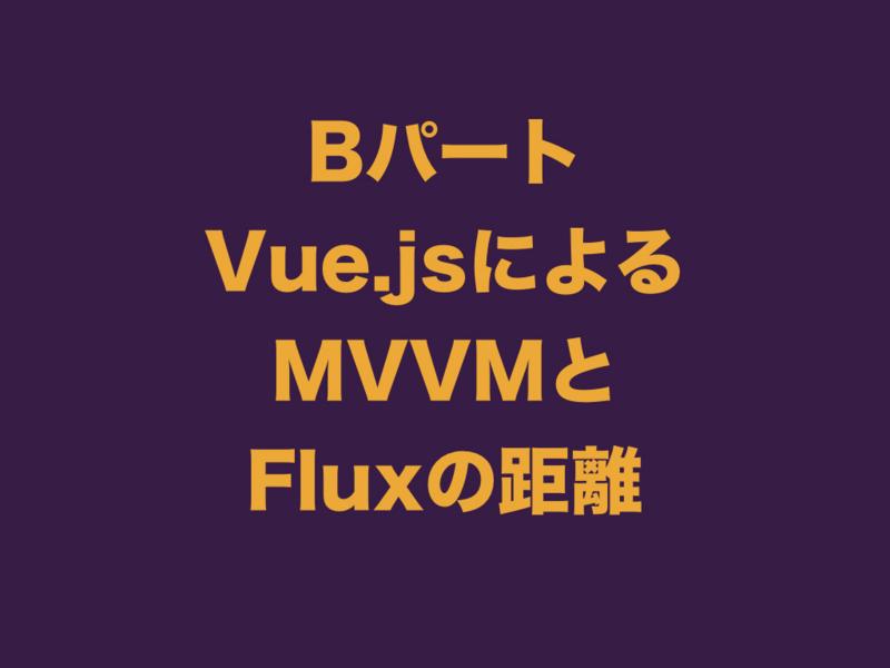 f:id:nkgt_chkonk:20161212135445j:plain