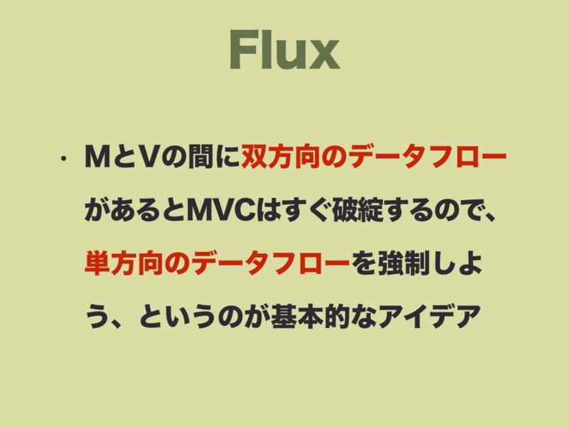 f:id:nkgt_chkonk:20161212135450j:plain
