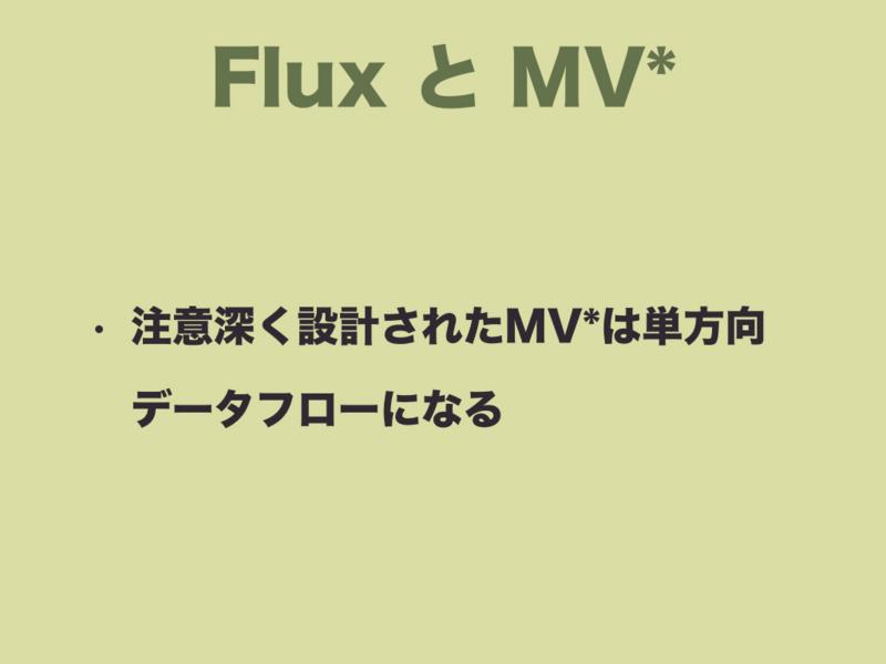 f:id:nkgt_chkonk:20161212135507j:plain