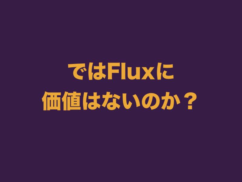 f:id:nkgt_chkonk:20161212135508j:plain