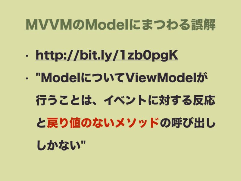 f:id:nkgt_chkonk:20161212135511j:plain