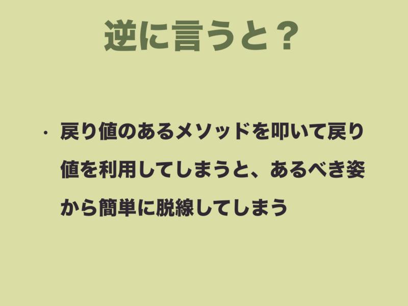 f:id:nkgt_chkonk:20161212135513j:plain