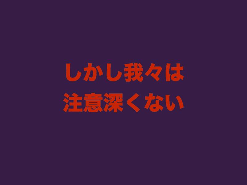 f:id:nkgt_chkonk:20161212135515j:plain