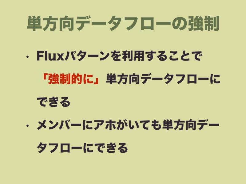 f:id:nkgt_chkonk:20161212135517j:plain