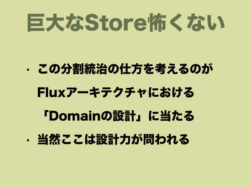f:id:nkgt_chkonk:20161212135546j:plain