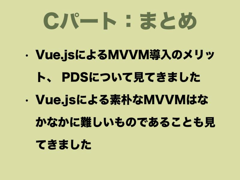 f:id:nkgt_chkonk:20161212135552j:plain