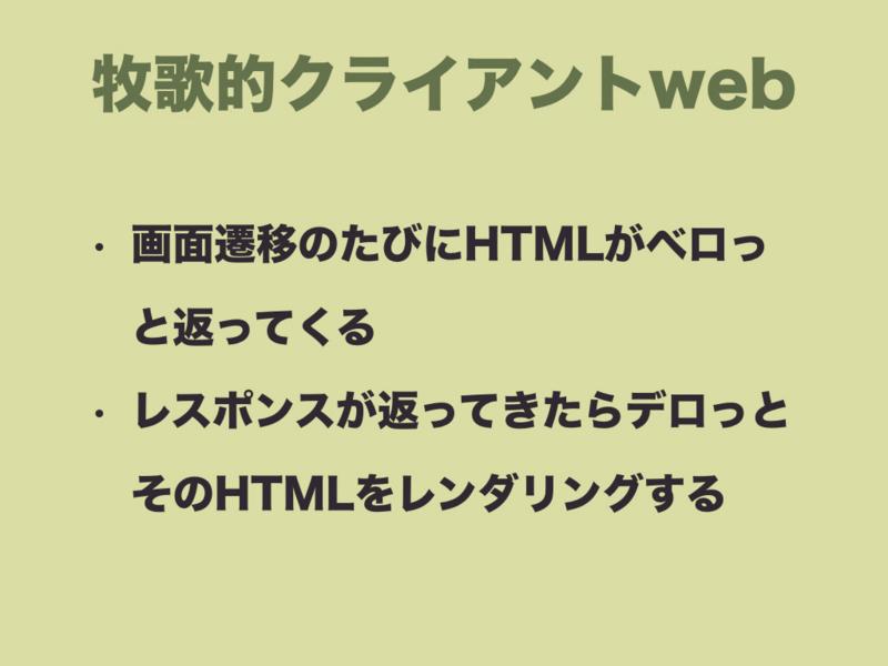 f:id:nkgt_chkonk:20170322104550j:plain