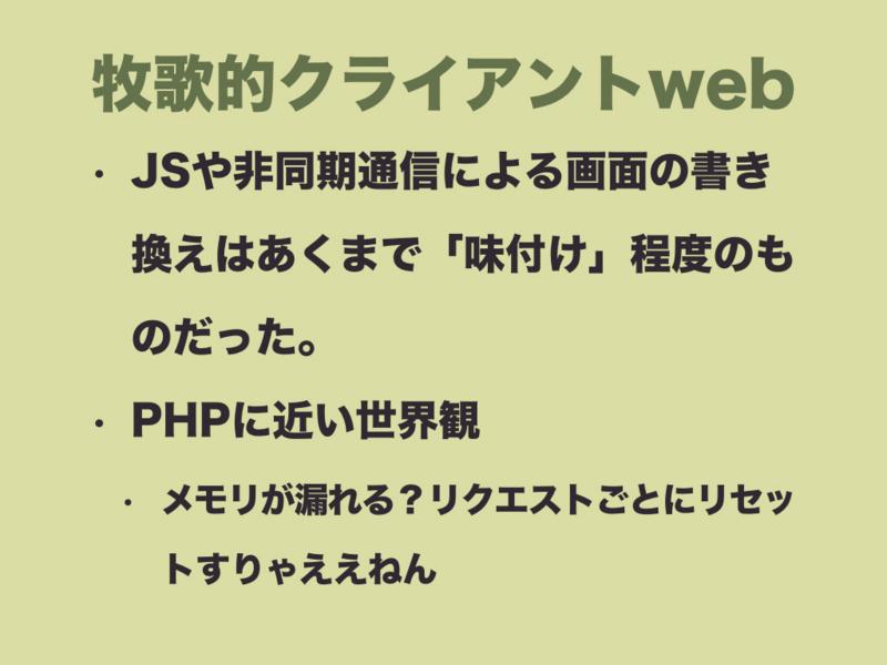 f:id:nkgt_chkonk:20170322104551j:plain