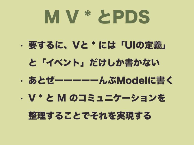 f:id:nkgt_chkonk:20170322104607j:plain