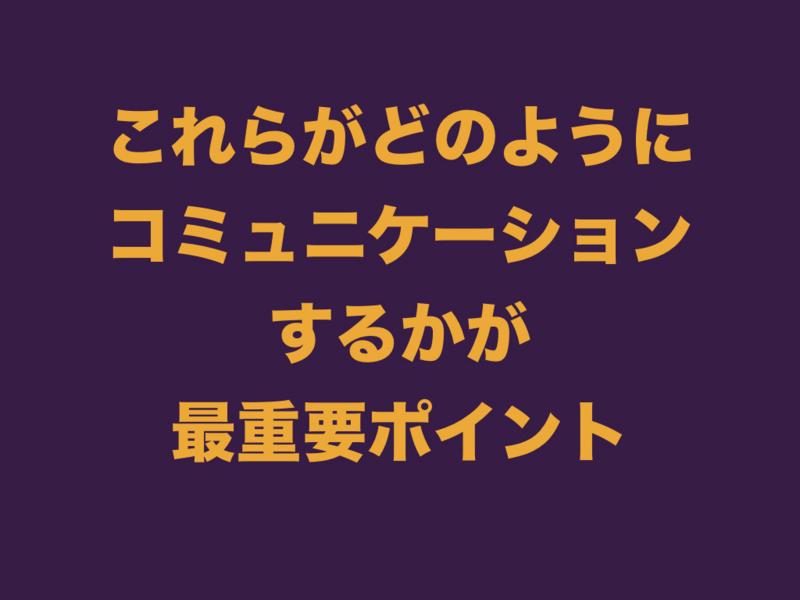 f:id:nkgt_chkonk:20170322104610j:plain