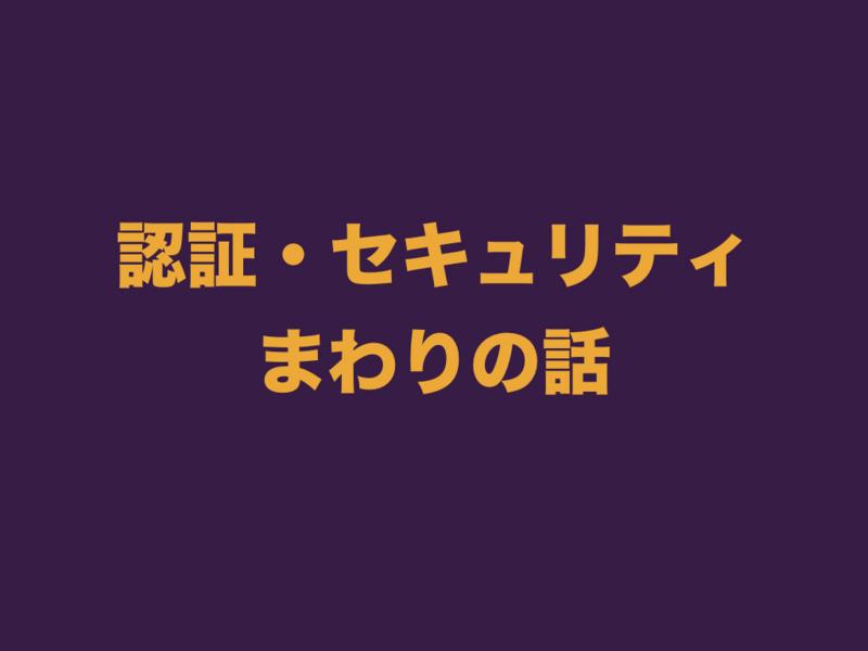 f:id:nkgt_chkonk:20170322104624j:plain