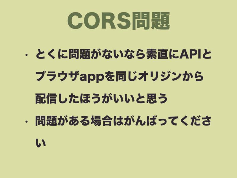 f:id:nkgt_chkonk:20170322104629j:plain