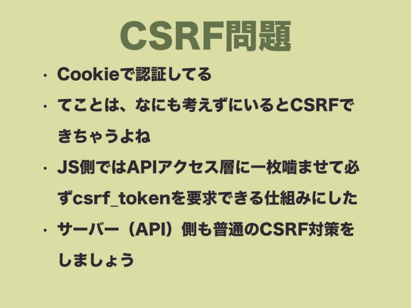 f:id:nkgt_chkonk:20170322104630j:plain