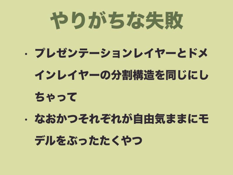 f:id:nkgt_chkonk:20170322104633j:plain