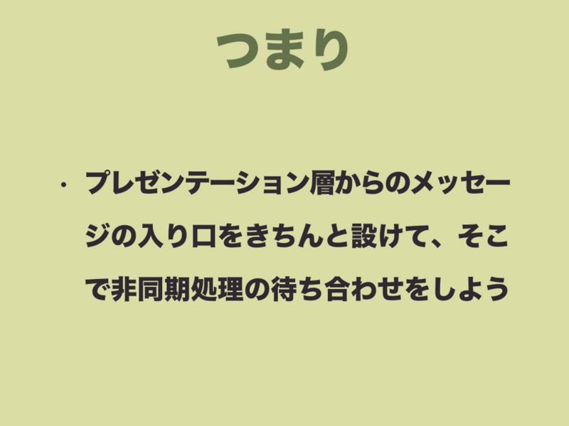 f:id:nkgt_chkonk:20170322104703j:plain
