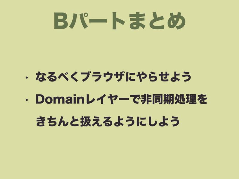 f:id:nkgt_chkonk:20170322104704j:plain