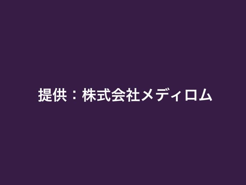 f:id:nkgt_chkonk:20170322104708j:plain