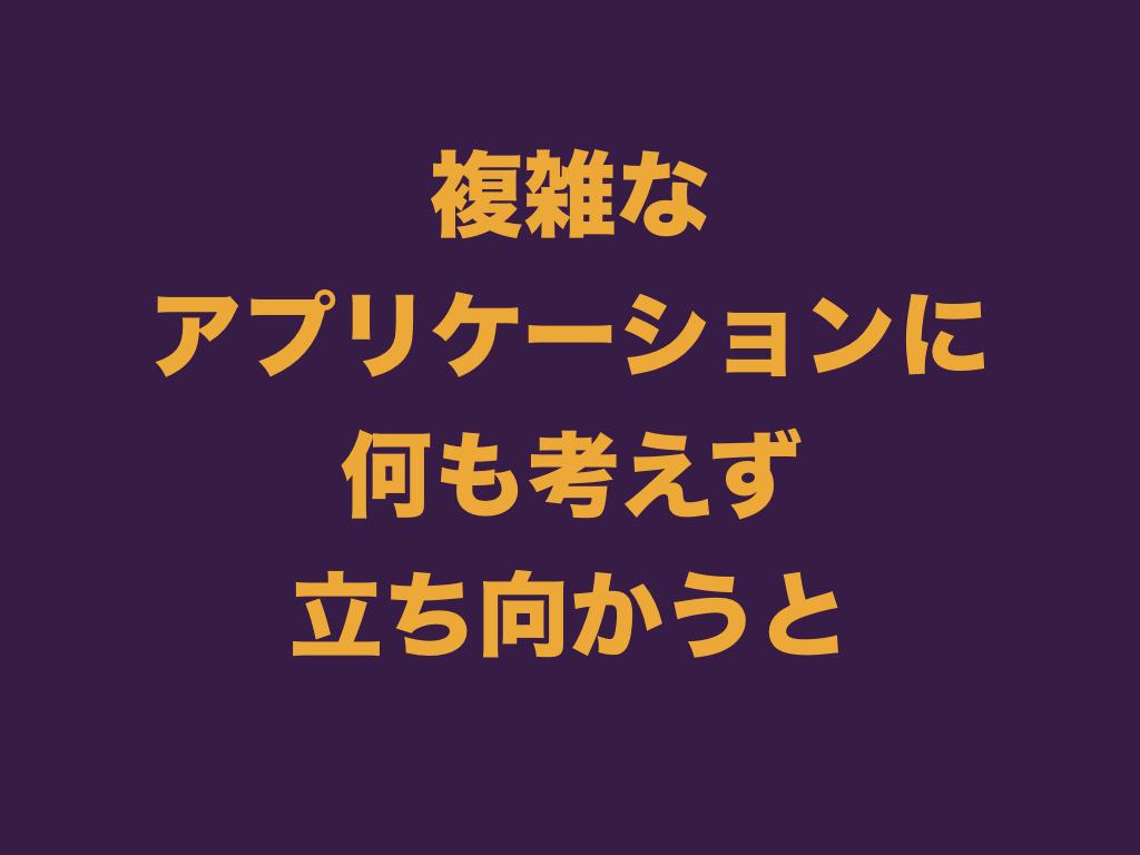f:id:nkgt_chkonk:20170808142640p:plain