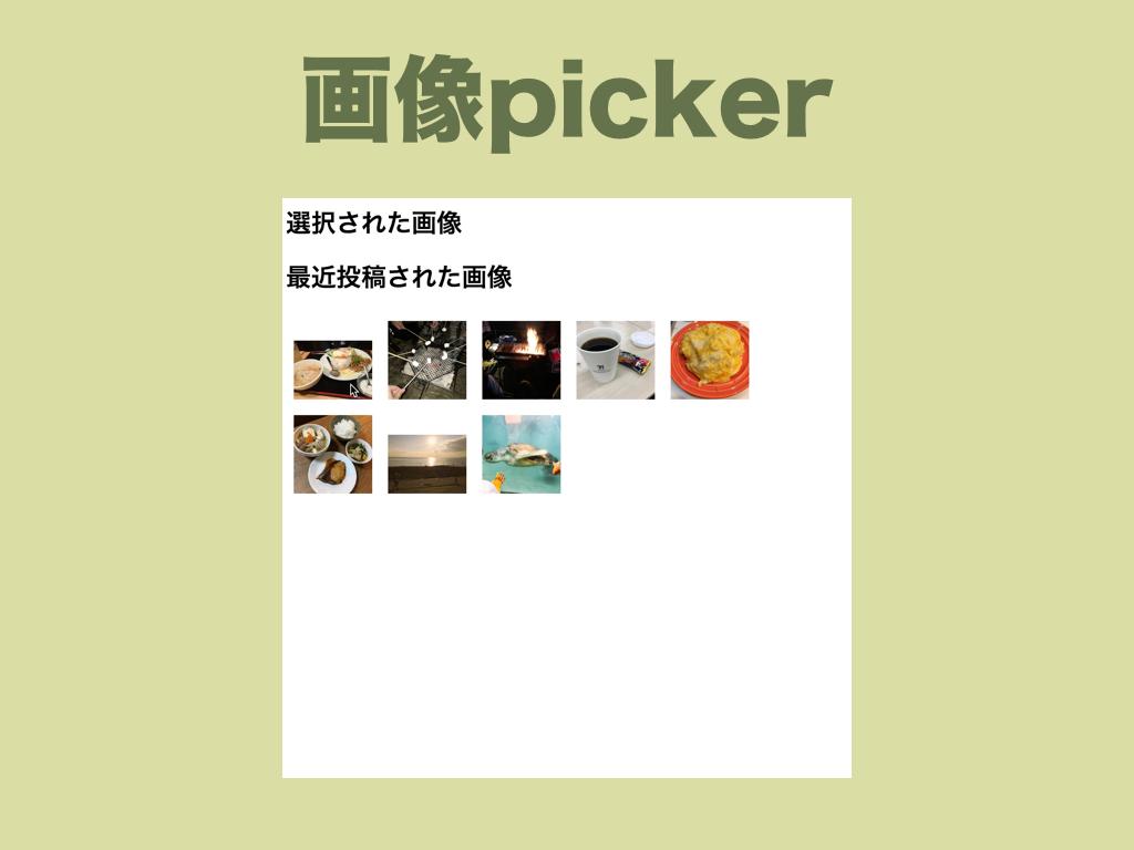 f:id:nkgt_chkonk:20170808142648p:plain