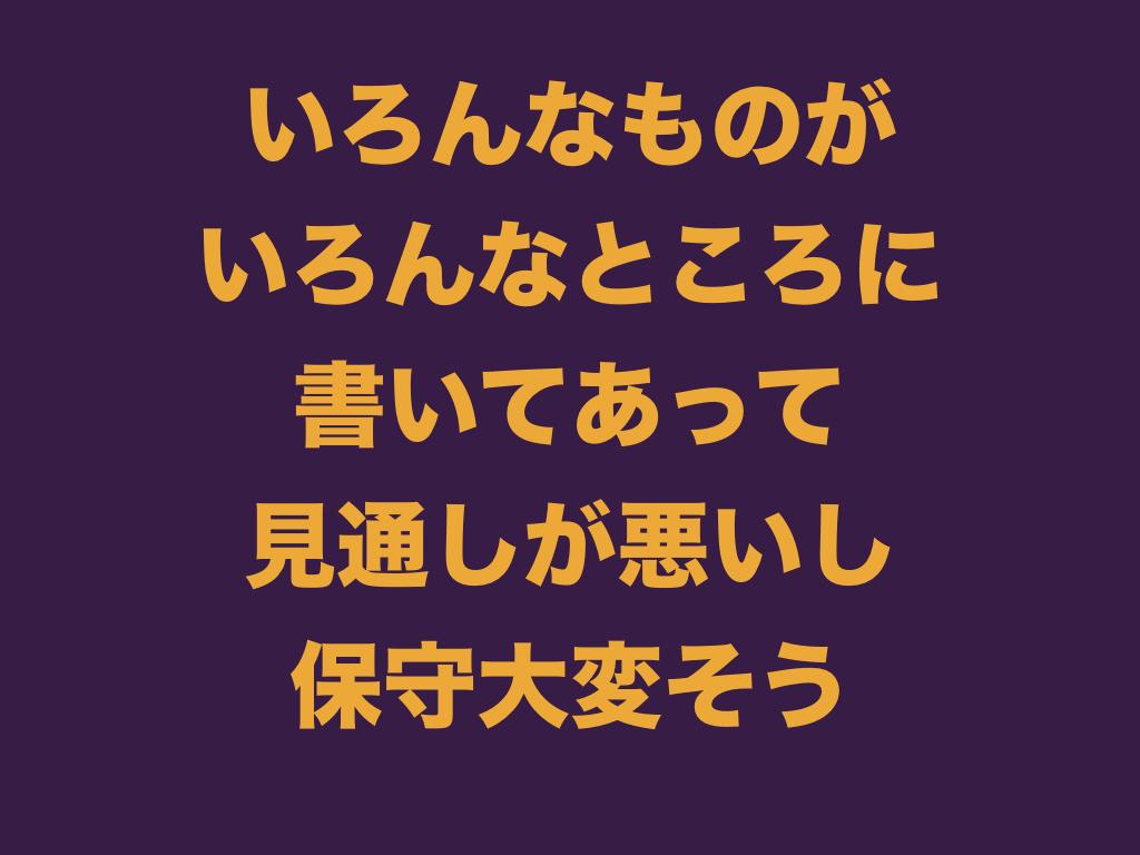 f:id:nkgt_chkonk:20170808142753p:plain