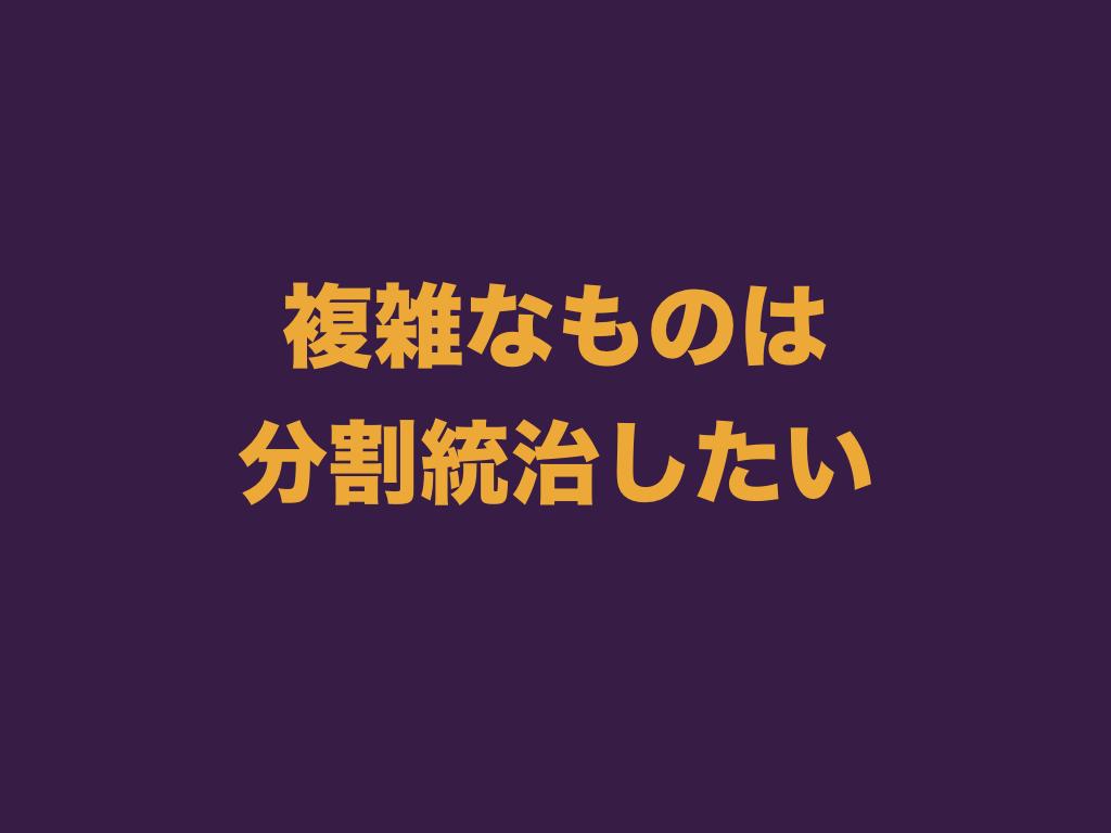 f:id:nkgt_chkonk:20170808142811p:plain