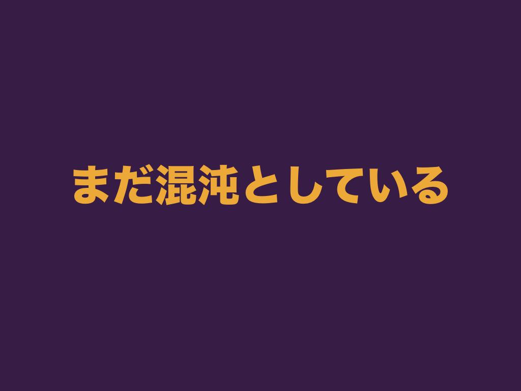 f:id:nkgt_chkonk:20170808143203p:plain