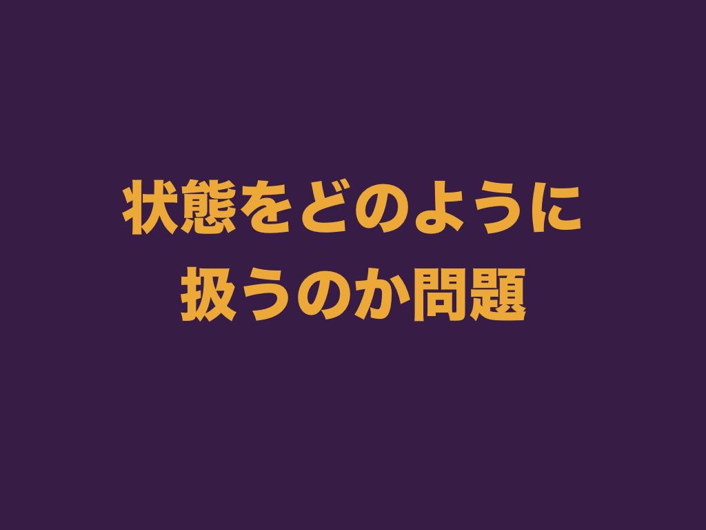 f:id:nkgt_chkonk:20170808143454p:plain