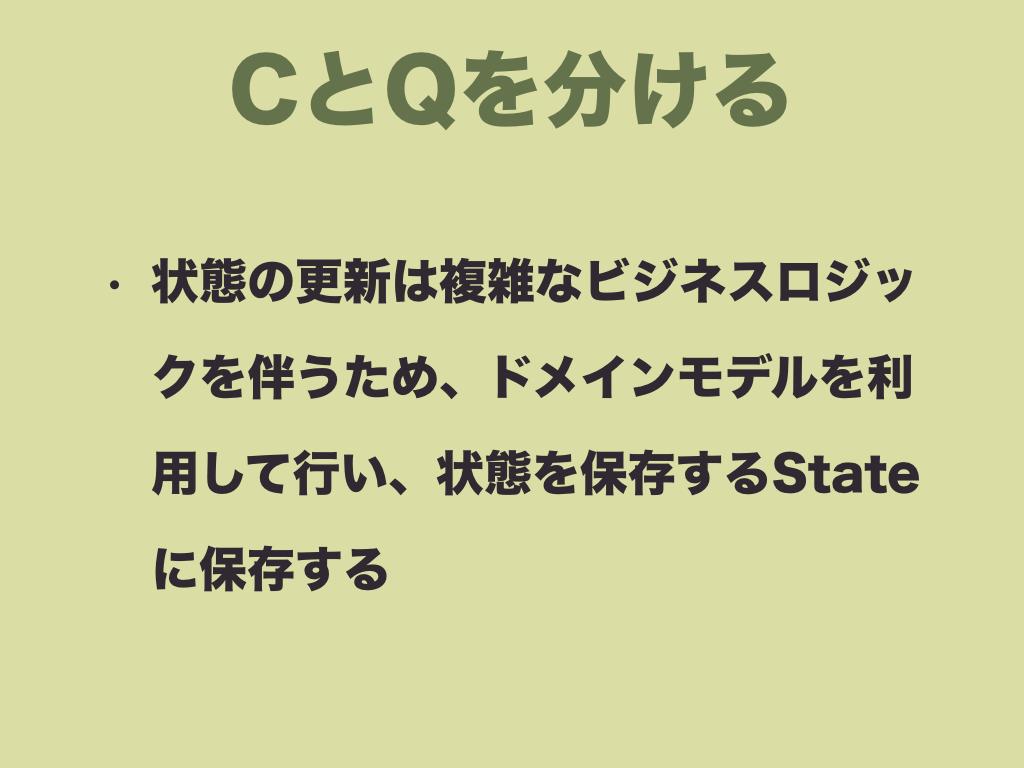 f:id:nkgt_chkonk:20170808143512p:plain