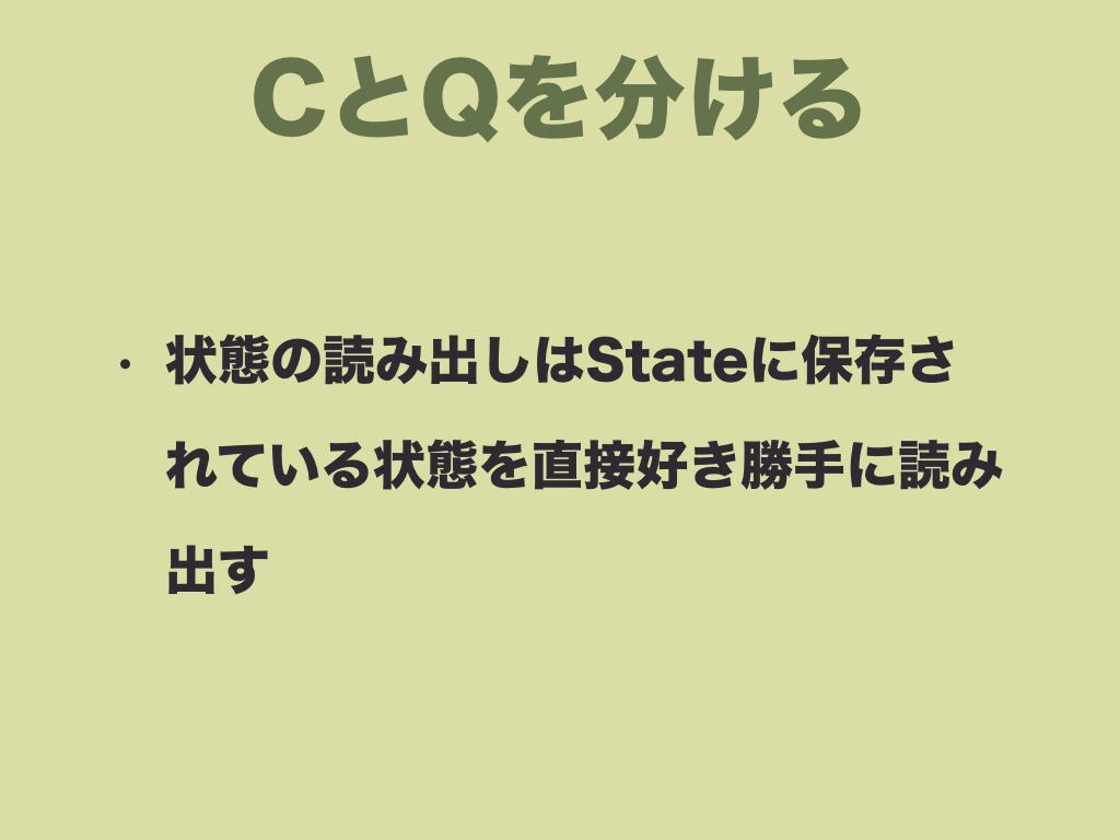 f:id:nkgt_chkonk:20170808143517p:plain