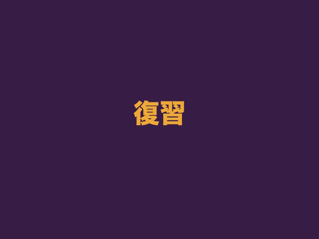 f:id:nkgt_chkonk:20170808143618p:plain