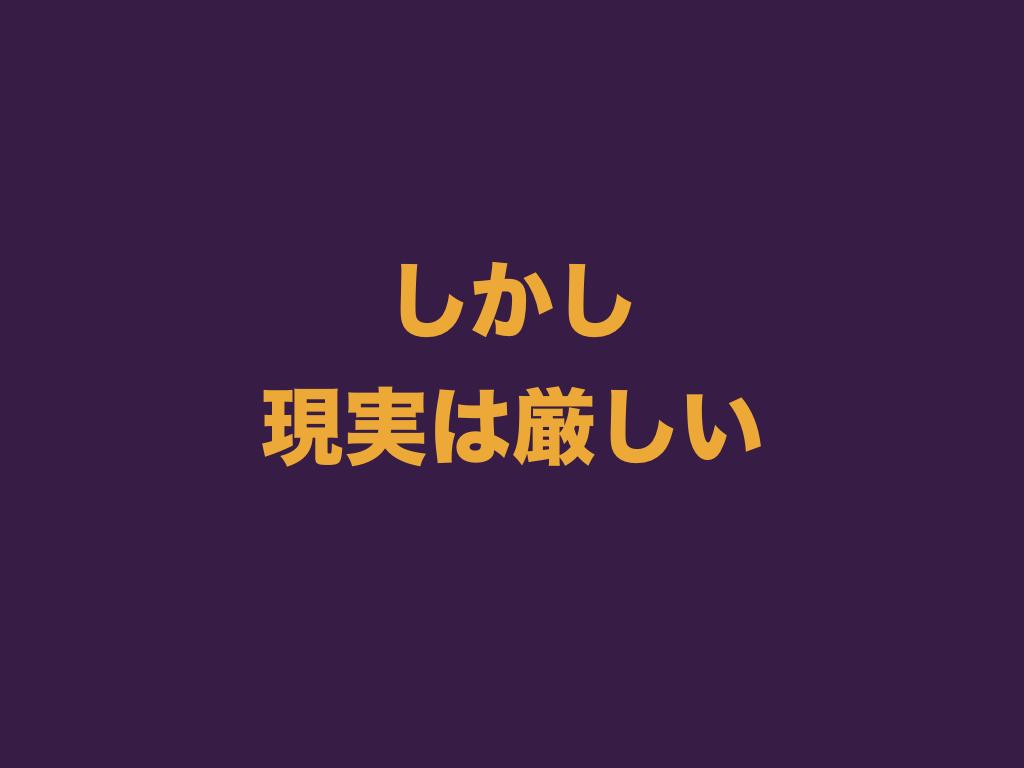 f:id:nkgt_chkonk:20170808143642p:plain