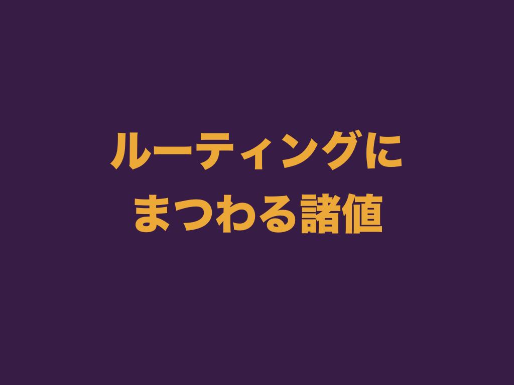 f:id:nkgt_chkonk:20170808143755p:plain
